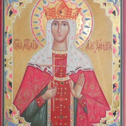Sv.Romas Aleksandra. 17x13,4cm