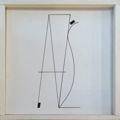 """""""Paraksts"""". Rapitogrāfs. 2005"""