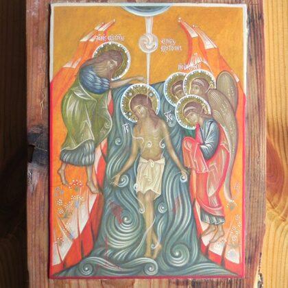 Kunga Kristīšana 22x16,5cm