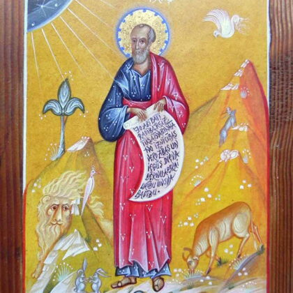 Sv.Apustulis Pāvils 22x16,5cm
