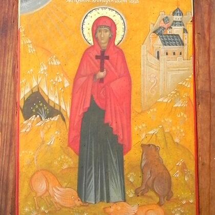Sv.apustuļiem līdzīgā Tekla 22x16,5cm