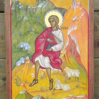 Sv.Dāvids 22x16,5cm