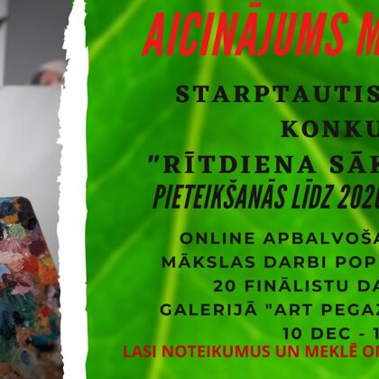 Starptautisks mākslas konkurss, Rīga  2020