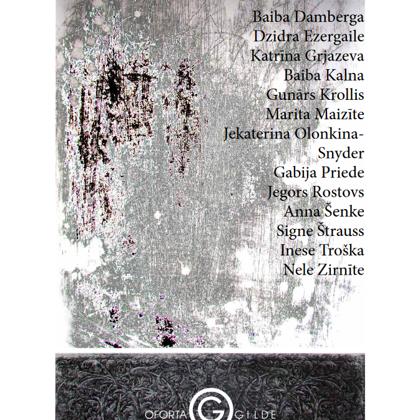 01.12.2020.-marts 2021 OFORTA ĢILDES izstāde Elkor Giftshop Art Gallery, Rīga